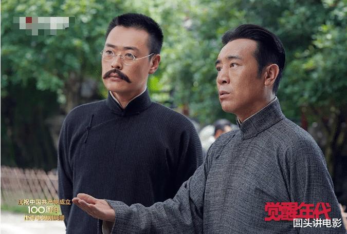 2021年必追的五部电视剧:《司藤》进不了前三,第一当之无愧!