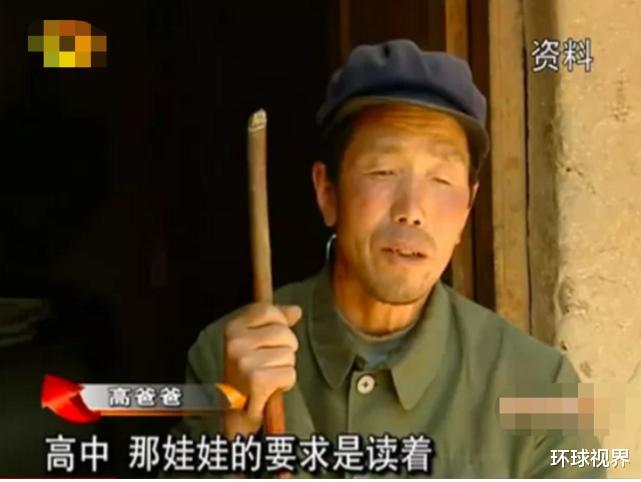 《变形计》:19岁生完孩子后离世,农村主人公尚领兄这些年经历什么?
