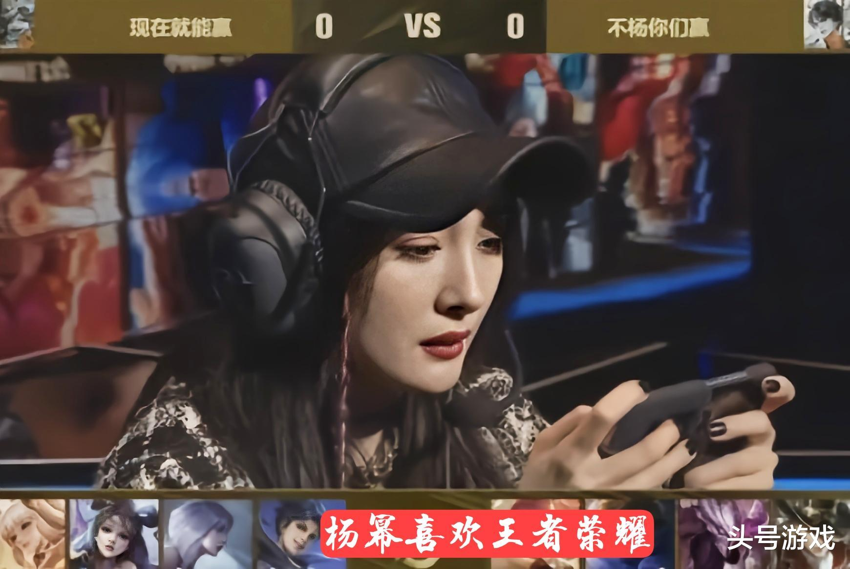 王者荣耀:玩家排位赛撞车杨颖,和杨幂是闺蜜,看到段位我懵了