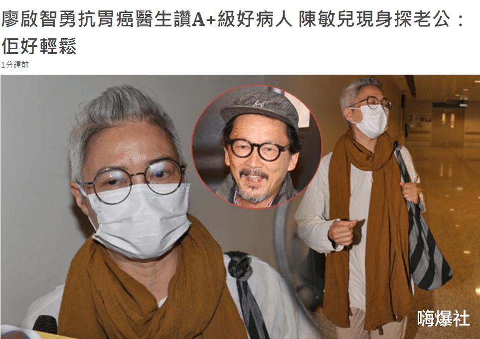 继吴孟达后,香港又一位黄金配角去世,曾两度拿下金像奖男配