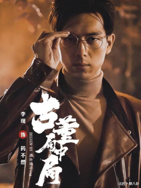 10部电影50家出品方,李现易烊千玺全部集齐,不创造纪录我都不信