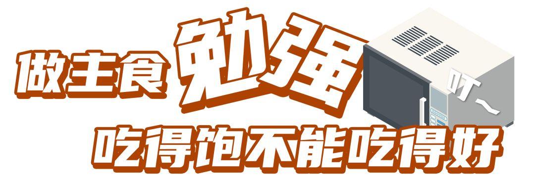 """新闻娱乐_町芒尝鲜 懒且细腻穷的年轻人,用饭""""不配花时间"""""""