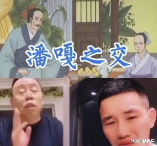 """被嘲潘嘎之交后,潘长江""""后台""""被扒:假货一哥辛巴竟是他儿子!"""