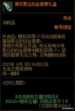 DNF:送100级史诗自选,奔跑活动回归,国服5.6版本更新内容一览 - 游戏资讯(早游戏)
