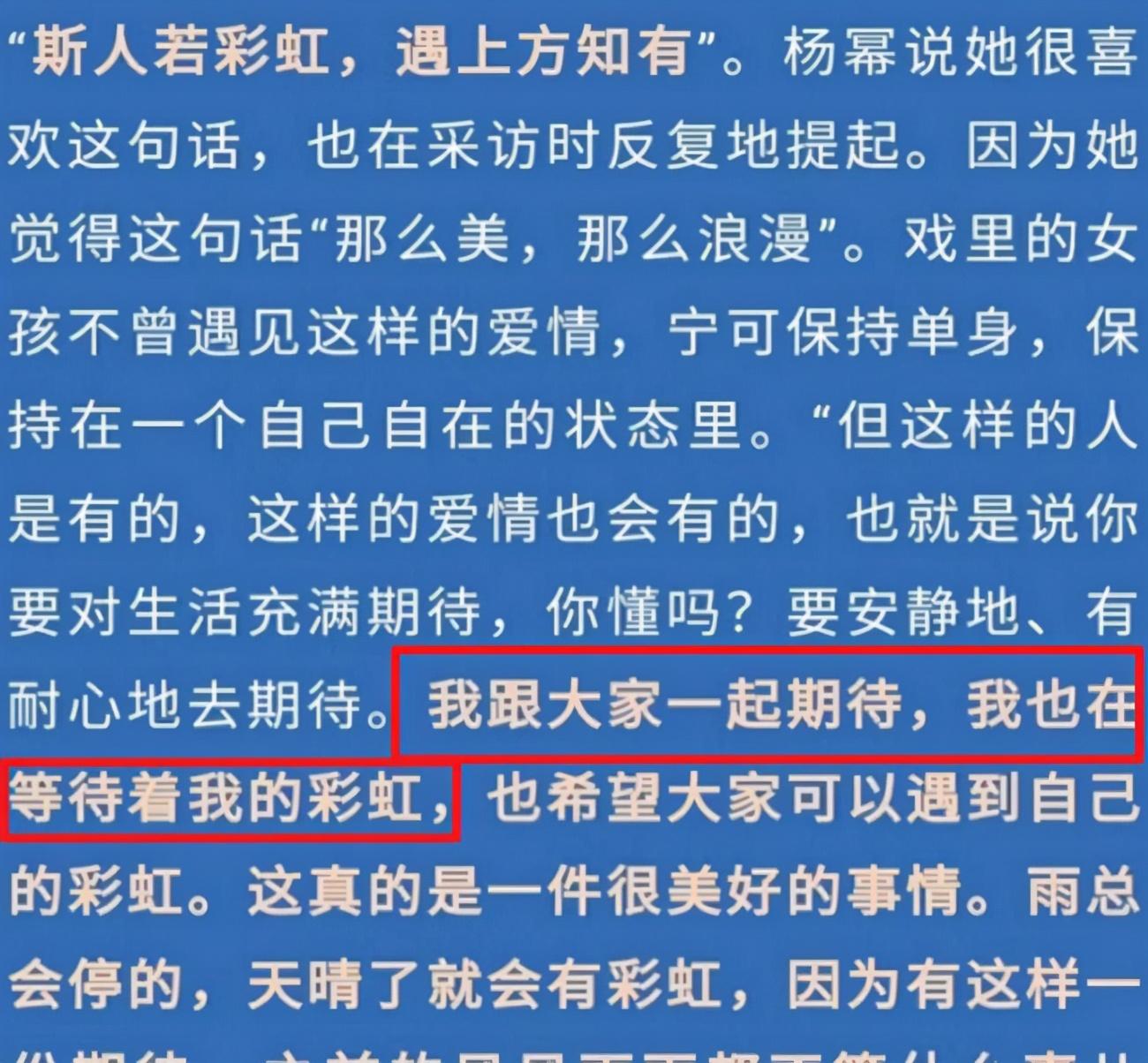 今日娱乐新闻_实锤了,杨幂与魏大勋这段悄无声息的恋情最终照样画上了句号