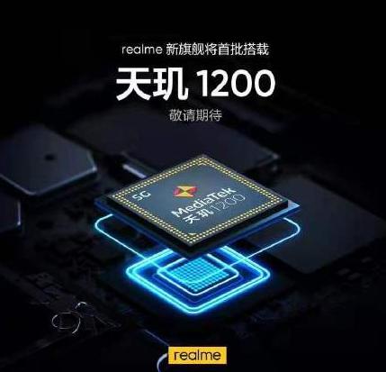 红米游戏手机首发搭载天玑1200,支持65W快充,后置三摄 好物资讯 第3张