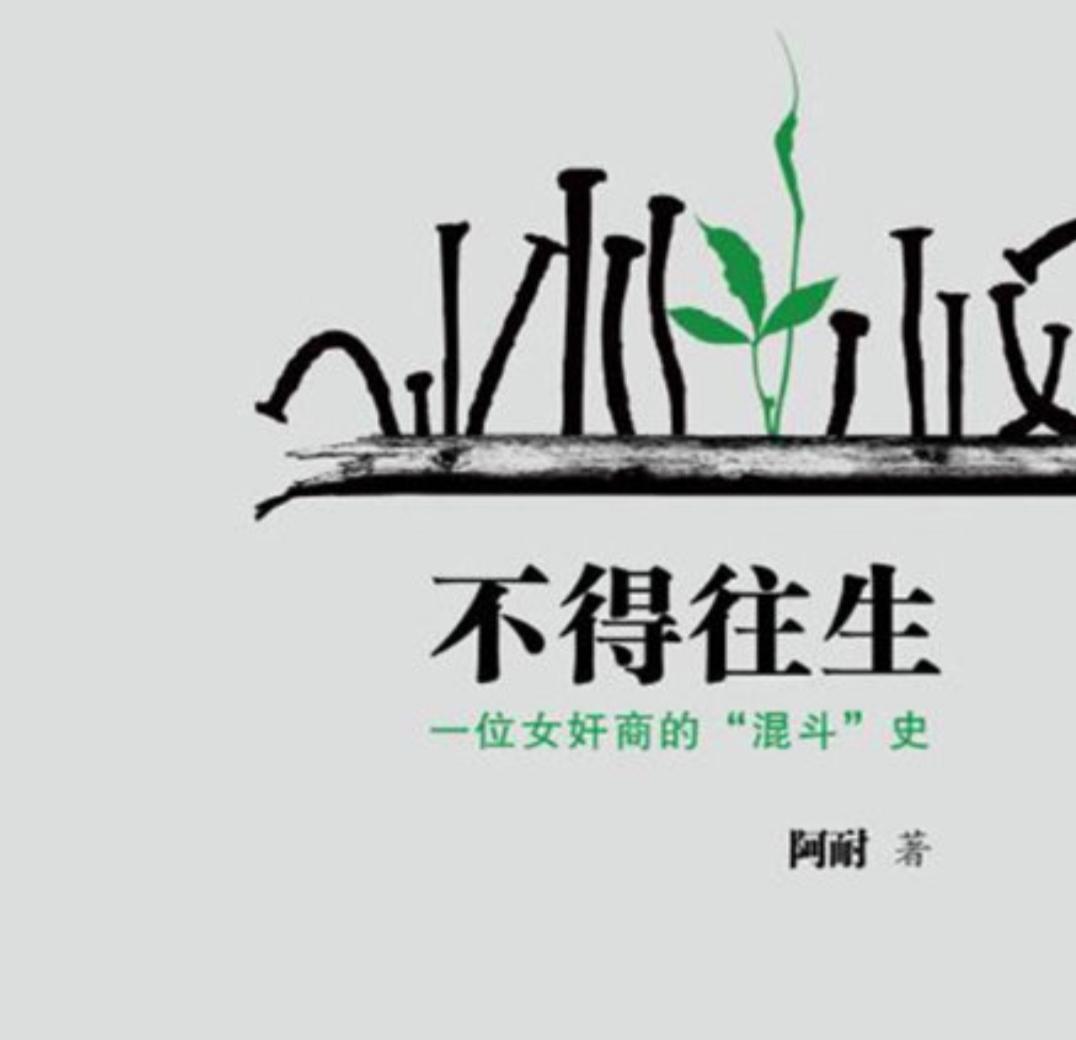 赵丽颖与冯绍峰仳离后首部电视剧《野蛮生长》,将要开拍_今日最新娱乐新闻
