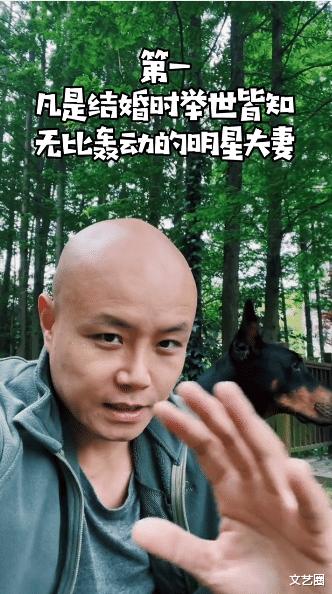 青年导演谈赵丽颖冯绍峰离婚:两人都不是省油的灯,娱乐圈太乱了