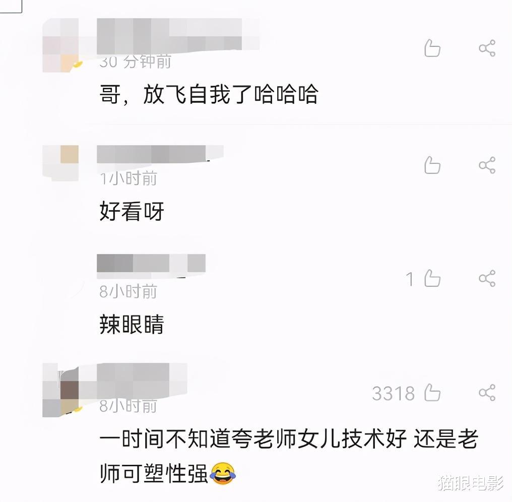 新浪娱乐新闻_53岁焦恩俊变身二次元少女!妆容细腻像洋娃娃,网友:以为是女儿