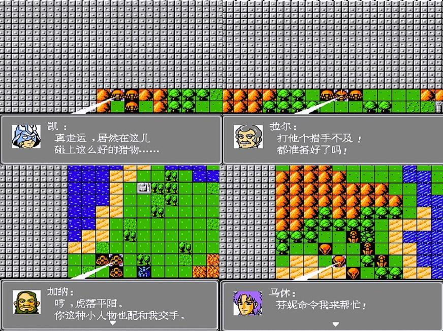 FC第二次超级机器人大战,地球篇的难忘瞬间,小时候最佳战棋游戏 - 游戏资讯(早游戏)