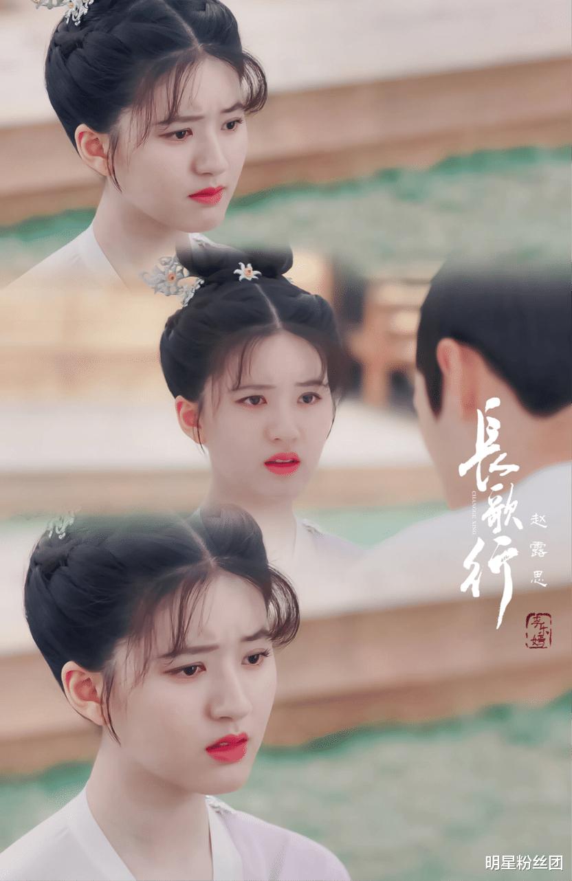 《且试天下》官宣,首发赵露思杨洋定妆照,意外配一脸