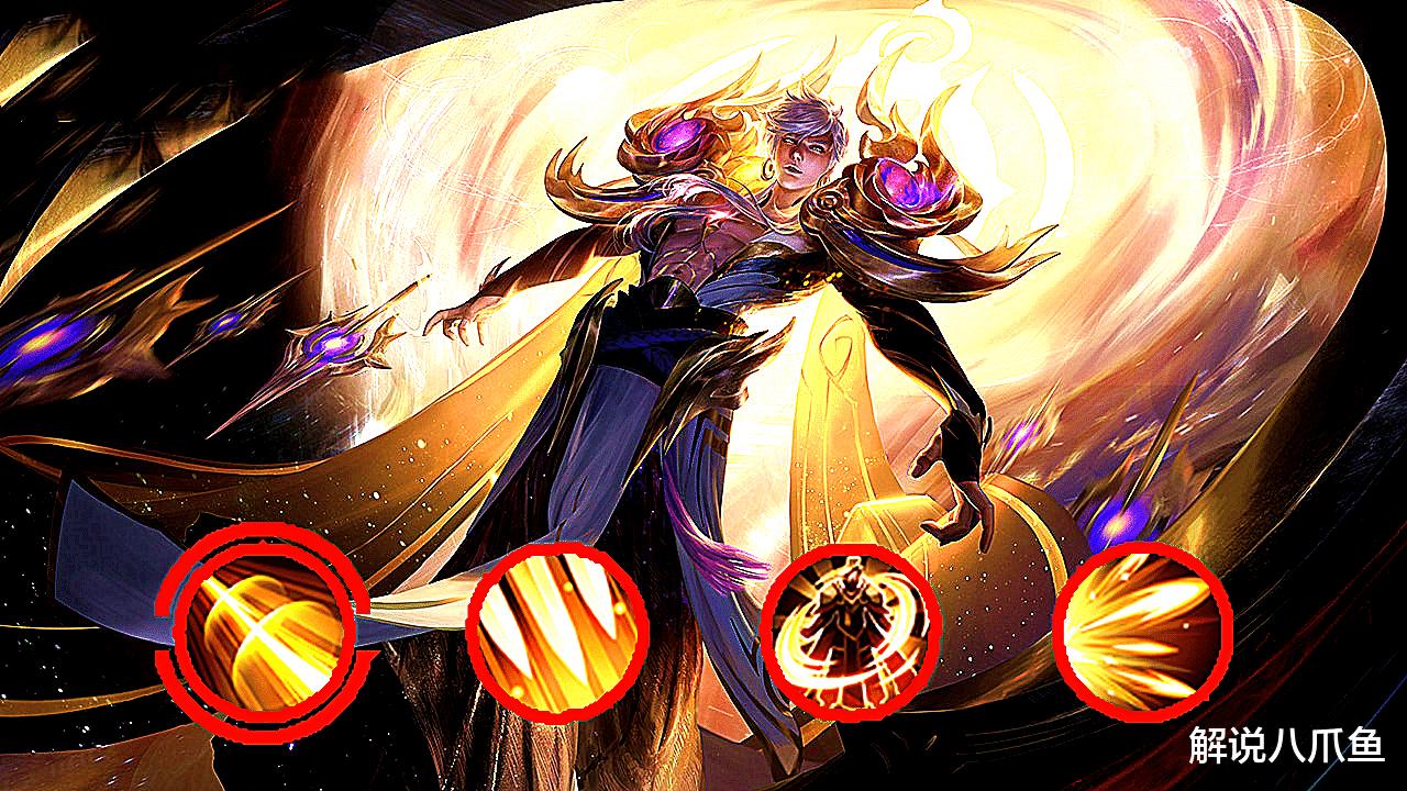 《【煜星app登录】王者荣耀:能稳定上分的五个英雄,但自己就是不想拿,非常奇怪》