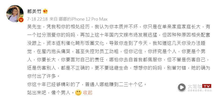 吴亦凡丑闻内幕【整合】曝光,妈妈频繁花大钱帮他擦屁股