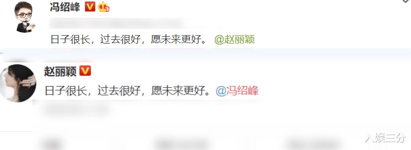 刚官宣离婚,冯绍峰立马有新电影定档,还合作清一色演技派!