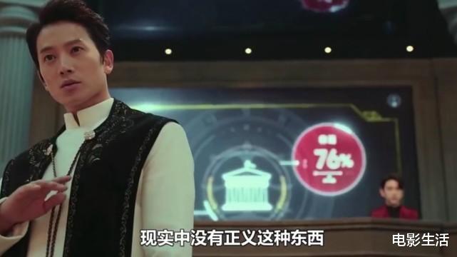 又一部高能韩剧,首播收视冲到6.6%,黑吃黑故事主要刺激!_看娱乐新闻