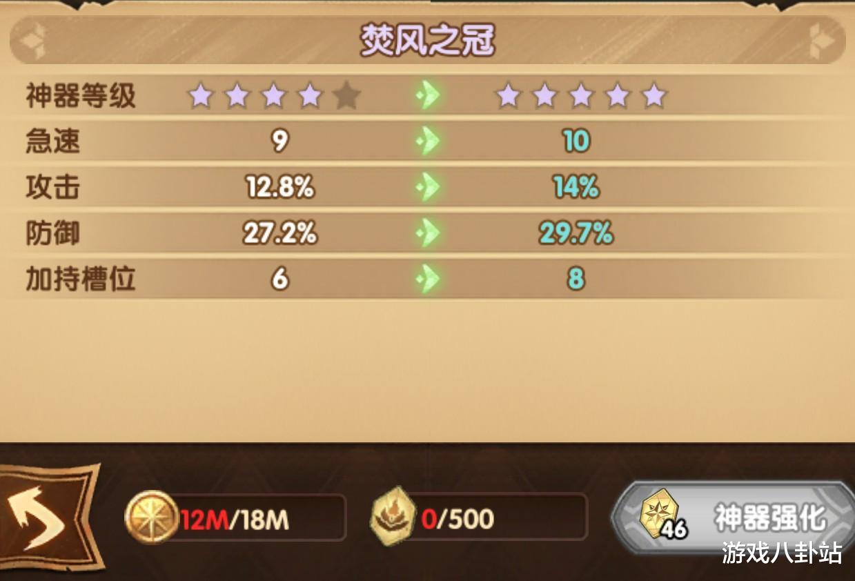 剑与远征:红瓜子太难获得?无需氪金,教你轻松获得 - 游戏资讯(早游戏)