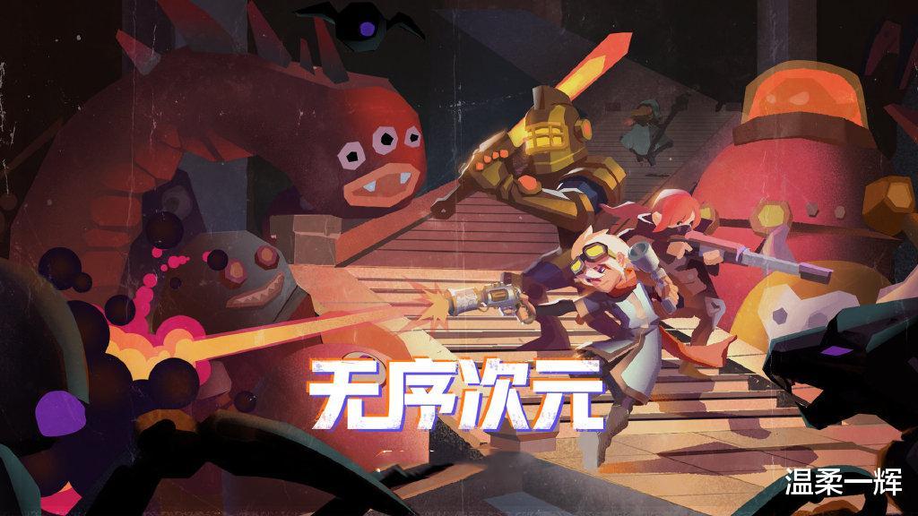 """《【煜星娱乐平台注册】""""像素风""""是趋势?腾讯宣布了一款新游,看到画面就想到元气骑士》"""