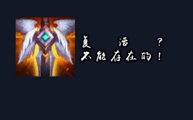 《【煜星娱乐集团】LPL官博毒奶FPX:这支战队展现了统治力,夺冠大热门》