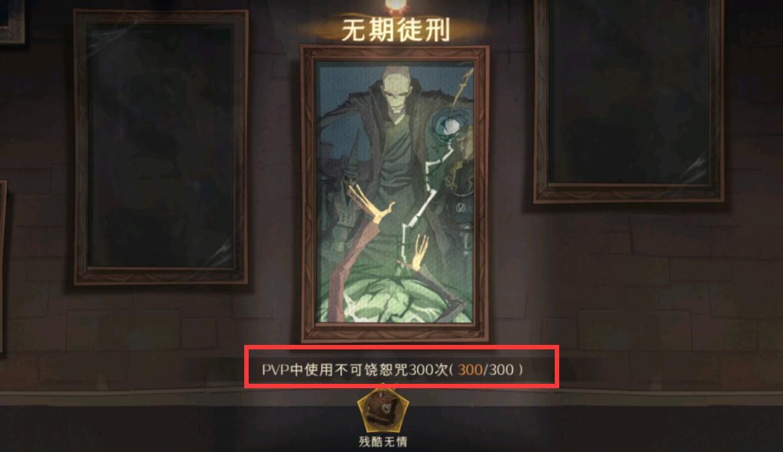 《【煜星注册地址】哈利波特首次更新,不可饶恕咒成焦点,玩家呼吁出黑巫师阵营》