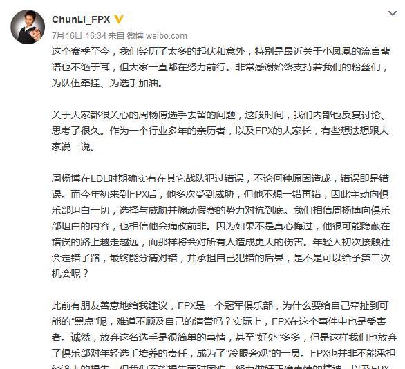 """《【天游在线平台】""""Bo复出小天被爆破?""""网友扒出Bo复出原因,小天身体状态是主因》"""