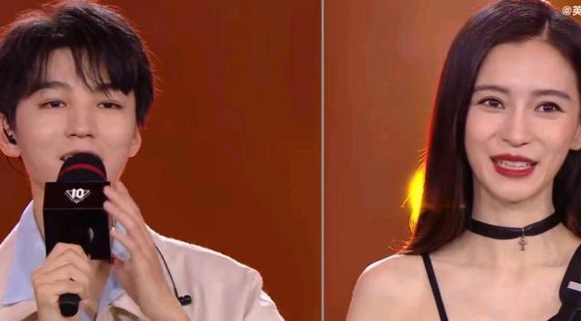 娱乐新闻_英雄同盟手游公测官宣,angelababy对战王俊凯,女王强横夺冠!