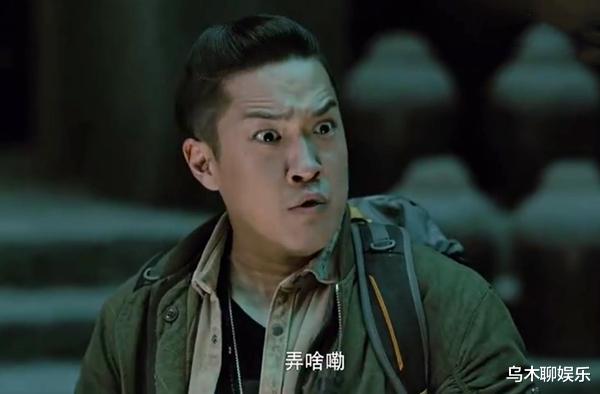 """最近的娱乐新闻_《云顶天宫》官宣定档,网友吐槽为主,已经是""""烂剧""""预订了?"""