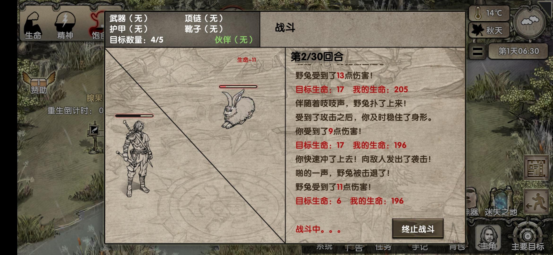 《【煜星娱乐平台怎么注册】《荒岛求生》游戏基本介绍,生存类游戏,游戏攻略》