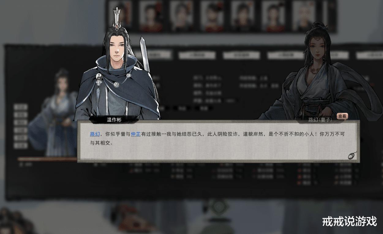 《【煜星注册首页】鬼谷八荒 实测游戏内的老死系统,玩家:直接删档太真实了》