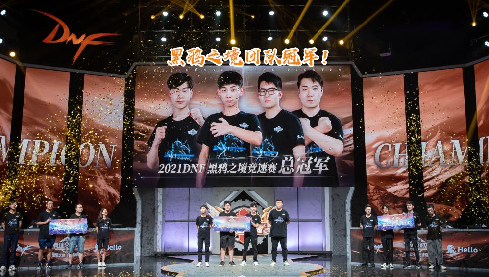 DNF:东二梦想发帖,坚持7年总算圆梦,黑鸦之境竞速夺得冠军