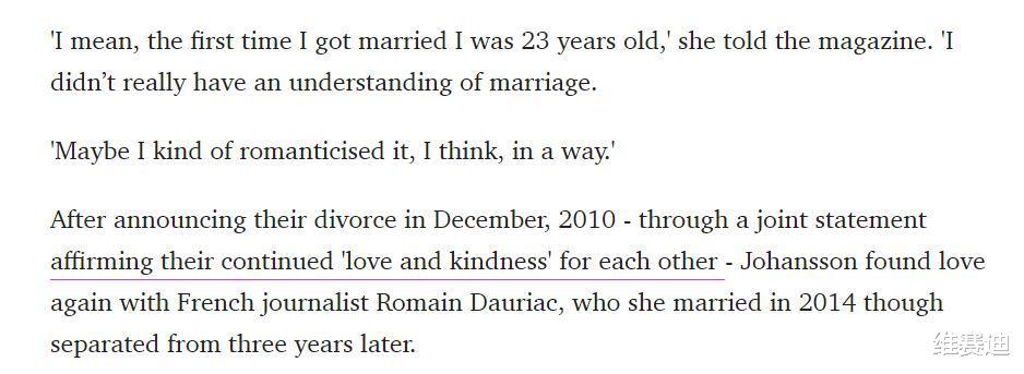 好莱坞一姐斯嘉丽的恋爱史,否决一夫一妻,身边从不缺男子_关于娱乐新闻