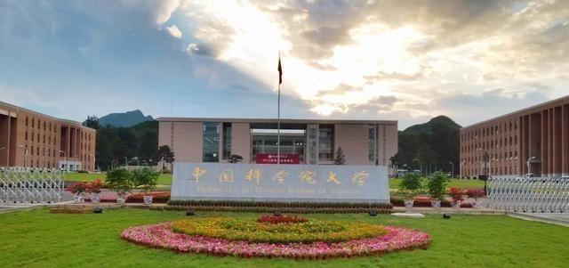 中国大学霸榜!ESI排名公布,两月一次的高校狂欢来了