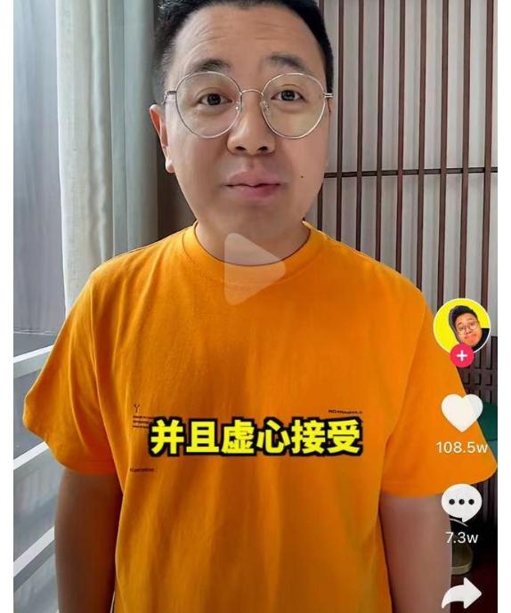 网红大logo被批评后不知悔改,照吃1400元甲鱼,背后收益大开眼界