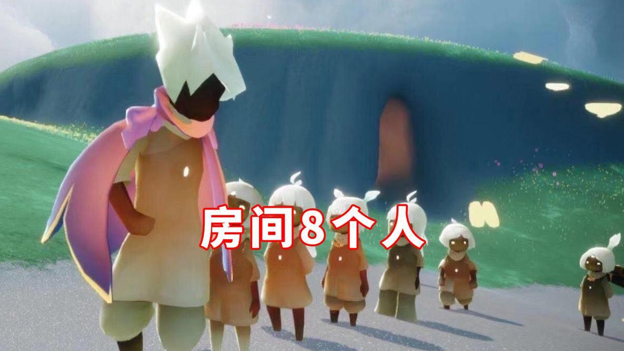 光遇房间8个人,王者荣耀10个人,那么吃鸡多少人?