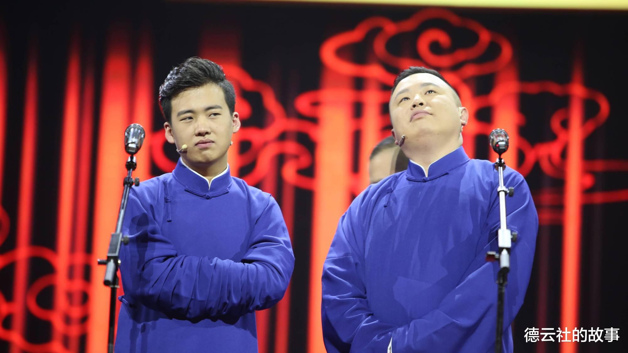 德云社阎鹤祥获《吐槽大会》亚军,这次怎么没人吐槽有黑幕了呢?