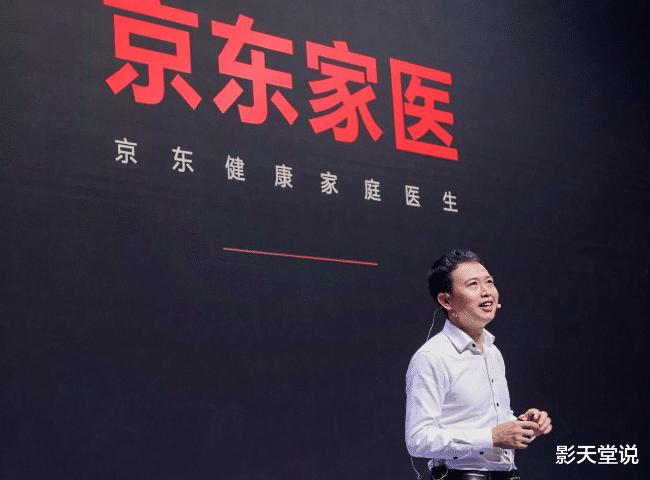 """刘强东还有3大""""王牌?一旦上市,或将超越马化腾成为首富 好物资讯 第2张"""
