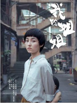 她曾是张子枫身边的配角,演张嘉译女儿后大火,成新一代国民闺女