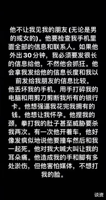 韩娱乐新闻_蒋劲夫现状曝光,满手臂纹身太社会,让人不敢靠近,被取笑打人更痛了