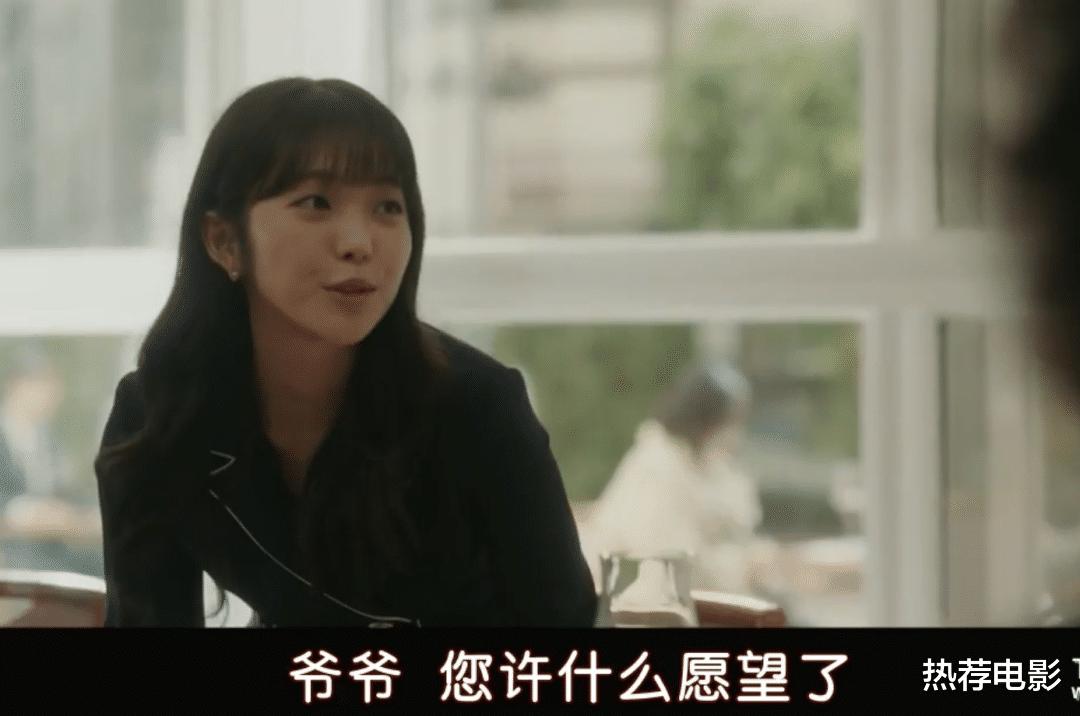 播了四集飙上9.1分,可惜这部tvN佳作太冷门!