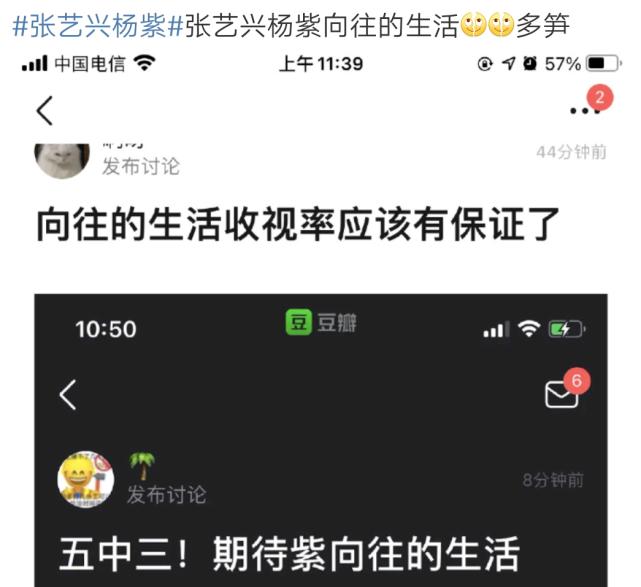 """恋情实锤?赵丽颖""""4中3""""官宣离婚,张艺兴、杨紫惨遭舆论包围"""