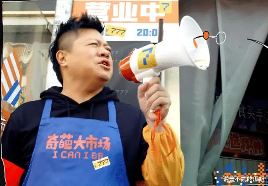本季奇葩说,一到黄执中、熊浩、陈铭、臧鸿飞我就想快进