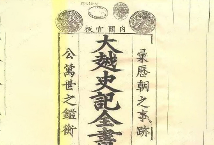 越南废汉字近百年,为何越来越多的人后悔,看看越南春联就明白了