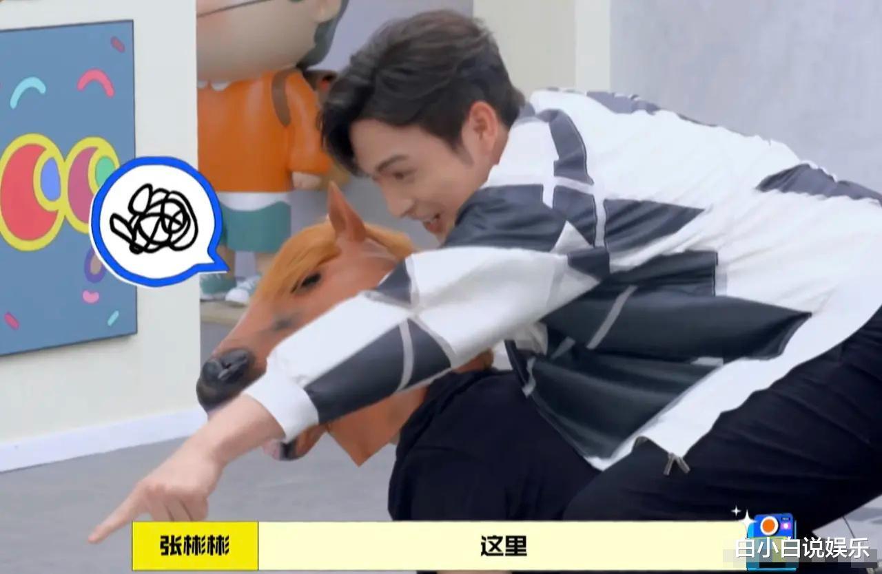 王嘉尔被当成马骑惹众怒?实在被综艺节目欺压过的明星不止他_韩网娱乐新闻