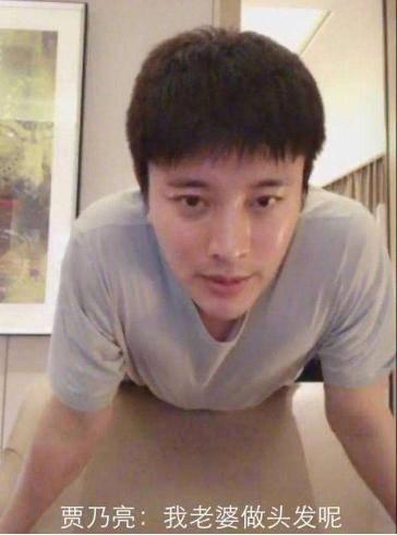 """李小璐情史:和蒲巴甲玩到""""黄体破裂"""",同皮几万做头发"""