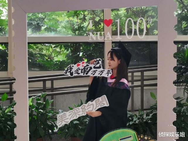 tvb娱乐新闻台_官宣恋情?22岁林妙可晒牵手照,两人戴情侣款手表听音乐会