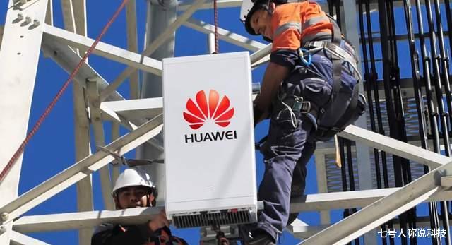 工信部:不用升级5G网络套餐,4G用户纷纷表示,幸福来得如此 数码科技 第2张