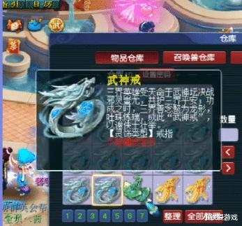 《【煜星账号注册】梦幻西游:这才是梦幻第一人,手握23个冠军戒指,能以被超越!》