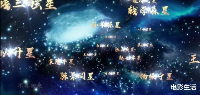 """央视放出""""大招"""",国庆晚会3大名场面,让观众看得心潮澎湃(国庆节目表演)"""