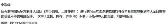 《【煜星娱乐注册官网】玩家悬赏5张3060TI显卡,只为打倒游戏制作人!这活儿你接吗?》