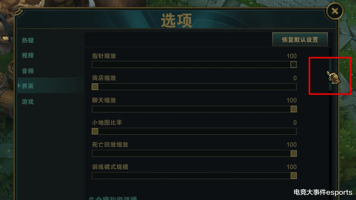《【天游在线平台】来自职业选手的建议,Nemesis:在英雄联盟里一定要进行设置的几个游戏选项》