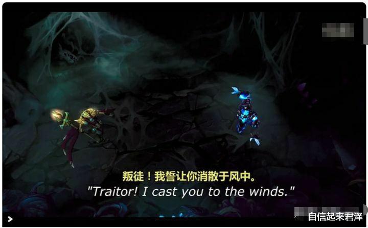 《【煜星娱乐公司】英雄联盟阿兹尔和泽拉斯的爱恨情仇,千年恩怨为何难以化解!》